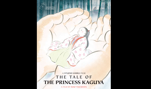Free Family Movie Night: The Tale of The Princess Kaguya